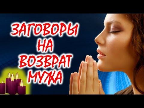Йонги чо книга читать примеры молитв