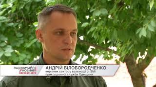 Людей тримали гірше ніж свиней: прикордонники врятували 30 рабів на Одещині