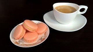 МАКАРОНС. ВСЕ СЕКРЕТЫ! приготовления пирожных Les Macarons!