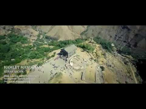 Hamlet Manukyan - Jeyran aghjik