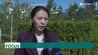 Каспий конвенциясының қабылдануы: Сарапшы пікірі
