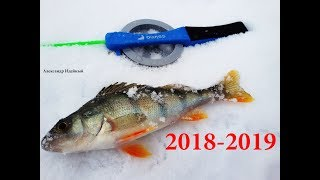 Ловля рыбы на безмотылку зимой