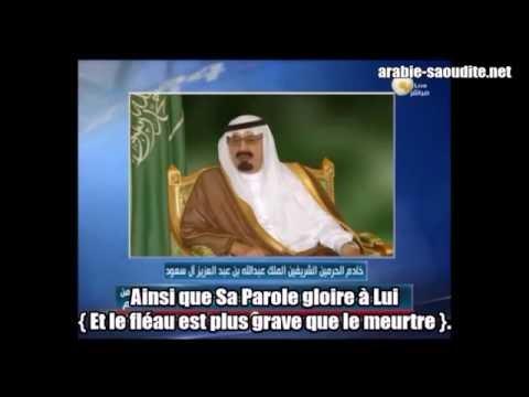 Le roi Abdallah dénonce le terrorisme : Daech et l'état d'Israël