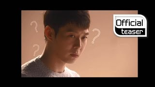 [Teaser] 주비(SunnyHill), 장이정(HISTORY) _ Confusing(아리송해) (Girl Who Sees Smell(냄새를 보는 소녀) OST Part.1)