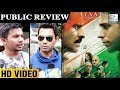 Aiyaary Public Review | Sidharth Malhotra, Manoj B