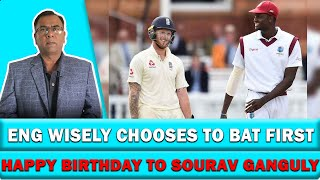England wisely chooses to bat first | Happy birthday to Sourav Ganguly