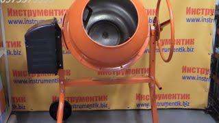 Мотор (Двигатель) к бетономешалке Limex 125 | 165 литров - видео 1