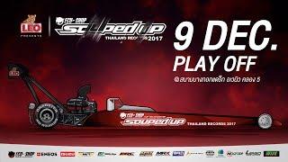 ECU=SHOP Souped Up Thailand Records 2017 Final Day 1 9-DEC-2017