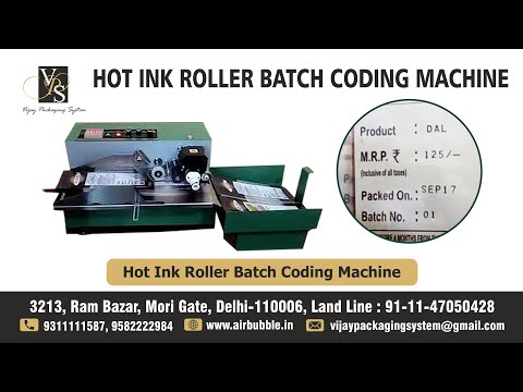 Dry Ink Roller Batch Coder - MY-380F/W