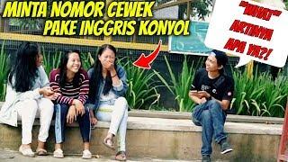 DAPETIN NOMER CEWEK PAKE BAHASA INGGRIS | Prank Indonesia