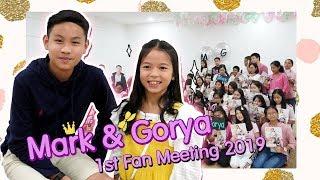 1st Fan Meeting กอหญ้า&มาร์ค พบปะแฟนคลับขวัญใจไข่ดาว l Gorya Nayada Official