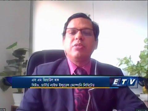 ETV Business | | এস এম জিয়াউল হক-সিইও, চার্টার্ড লাইফ ইন্স্যুরেন্স কোম্পানী লিমিটেড