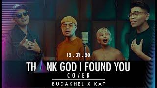 Thank God I Found You - Cover by BuDaKhelxKat (Mariah Carey, Joe, 98 Degrees)