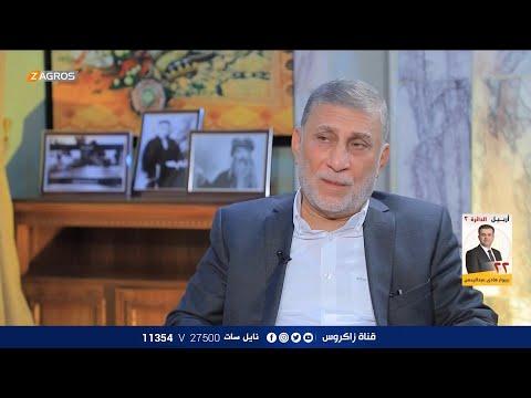 شاهد بالفيديو.. بلا أقنعة مع هيفاء الحسيني | حلقة خاصة مع السياسي عزت الشابندر