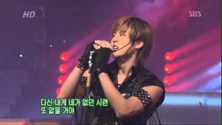 Gambar cover 020331 SBS Inkigayo Shinhwa 신화 - Perfect Man 퍼펙트맨