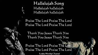 HALLELUJAH SONG DONNIE MCCLURKIN