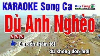 karaoke-2020-du-anh-ngheo-song-ca-nhac-song-duy-tung