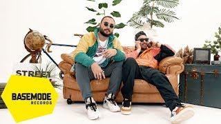 Kozmos feat. Anıl Piyancı - Ex Arıyor | Official Video