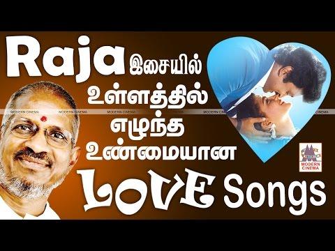 ILAYARAJA True Love Songs