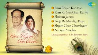 Ram Shyam Gun Gan