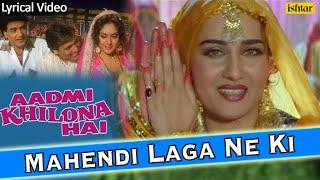 Aadmi Khilona Hai  Mahendi Laga Ne Ki Full Audio Song With Lyrics  Govinda Meenakshi Seshadri