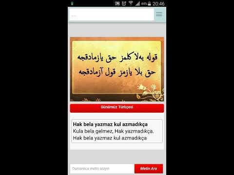 Video of Turkish Ottoman Dictionary