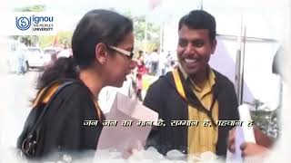 THE KULGEET OF IGNOU - THE