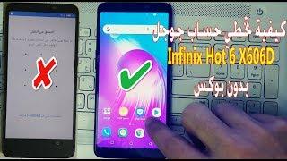 how to hard reset infinix x606d - Free Online Videos Best