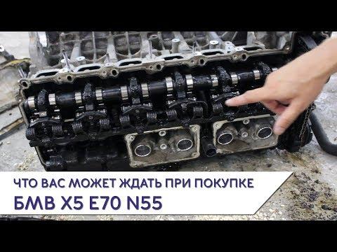 Что Вас может ждать при покупке БМВ Х5 Е70 N55