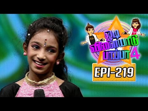 Odi-Vilayadu-Pappa-Season-4-Epi-219-Akshaya-Das-Dance-Show-20-06-2016