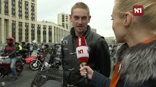 В Москве прошёл осенний мотофестиваль