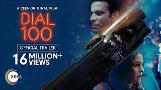 Dial 100 - Official Trailer