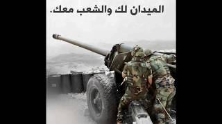 اغاني حصرية الجيش اللبناني علاء زلزلي تحميل MP3