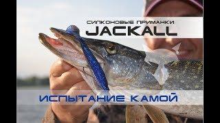 Мягкие приманки jackall ishad tail 3. 8