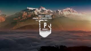 Emeli Sandé   Sparrow ( Instrumental )