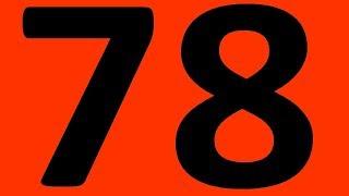ИТОГОВАЯ КОНТРОЛЬНАЯ 78 АНГЛИЙСКИЙ ЯЗЫК ЧАСТЬ 2 ПРАКТИЧЕСКАЯ ГРАММАТИКА  УРОКИ АНГЛИЙСКОГО ЯЗЫКА