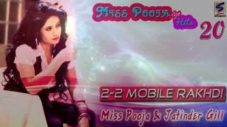 Miss Pooja  Non Stop Top 20 Hits Collection Jukebox  2016  Punjabi Bhangra Songs