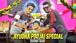 💥😍HAPPY AYUDHA POOJAI SPECIAL ROOM TOUR VIDEO🔥   GAMING TAMIZHAN FUNNY NEW TOUR VIDEO-2020