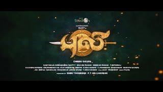 Puli 2015 - Official | Vijay| Chibu Devan | Sruthi Hasan| Hansika |Sudeep|DSP| Trailer| Songs|.