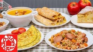 МЕНЮ №7 НА КАЖДЫЙ ДЕНЬ. Готовлю Завтрак, Обед и Ужин. Омлет, суп, шарлотка, лаваш, рис с овощами