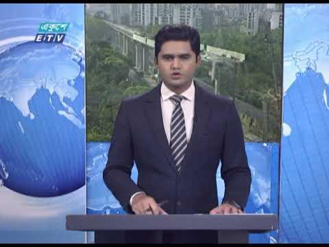 09 AM News || সকাল ০৯টার সংবাদ || 09 April 2021 || ETV News