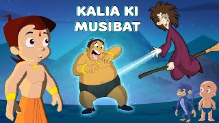 Chhota Bheem - Kalia Ki Musibat | Cartoon for Kids in Hindi