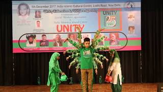 Save Trees - Na Kaato Mujhe Dukhta Hai | पेड़ बचाओ - न काटो मुझे दुखता है | Unity Education Society