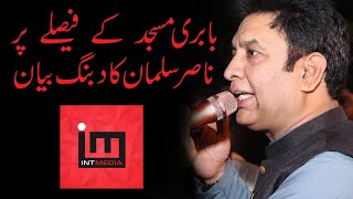 Remarks of Nasir Salman PTI on Babri Masjid verdict India