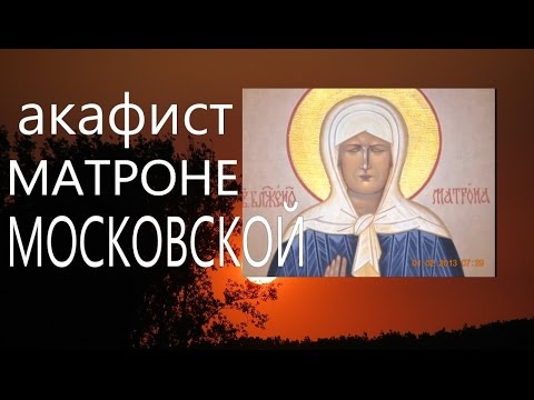 Вечерние молитвы для начинающих видео слушать