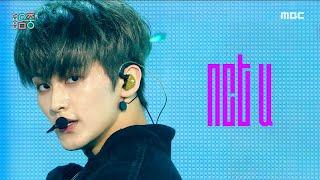 [쇼! 음악중심] 엔시티 유 -나인티스 러브 (NCT U -90's Love) 20201128