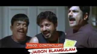 2 Harihar Nagar Trailor