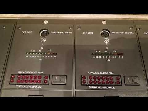 1980-as Moszkvai Olimpián Is Használt Beag Hangvezérlő Rendszer! Ritkaság!