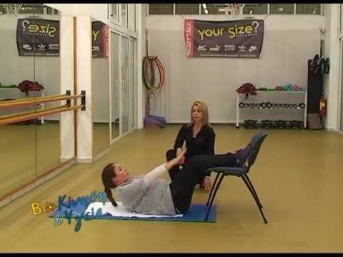 Εγκυμοσύνη και άσκηση