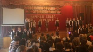 Концерт на 9 мая школа 14 новоугольный выступление Максима